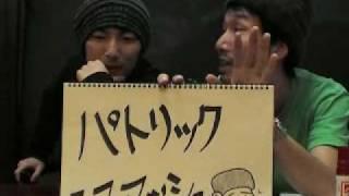 鈴木雄策「やっぱ映画の好っきやねん」ではゲストに杉本輝昭が参加!さ...
