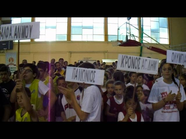 Video : Η παρέλαση στο ΔΑΚ Γλυφάδας