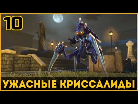 XCOM Enemy Within ◄#10► Криссалиды!【ТЕРМИНАТОР】【1080p 60FPS】【Прохождение】