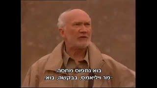 הרתעה קטלנית (2000) Left Behind