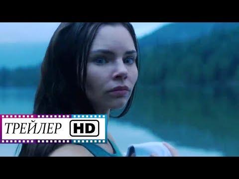 Сирена (3 сезон)  - Русский трейлер HD (Субтитры) | Сериал | 2020