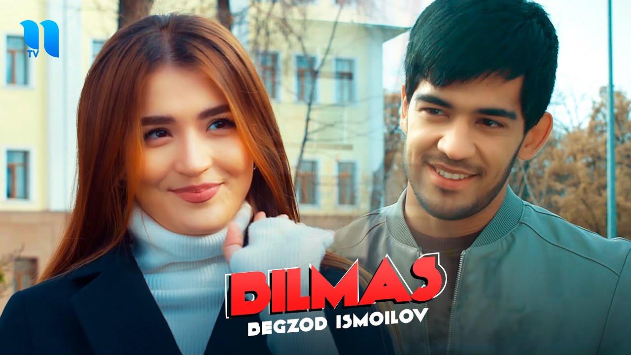 Бегзод Исмоилов - Билмас (Премьера клипа, 2020)