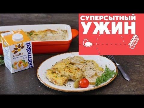 Простой и быстрый ужин [eat easy]