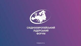 Промо-ролик СЄЛФ 2018
