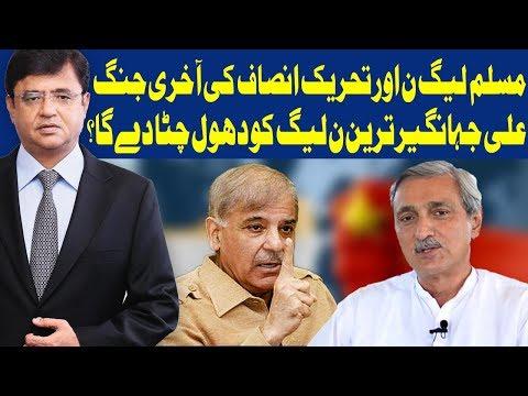 Dunya Kamran Khan Ke Sath - 8 February 2018 - Dunya News