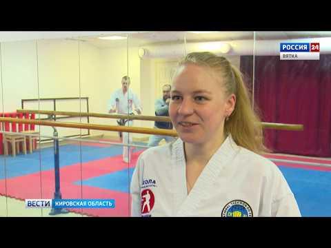 Вести. Спорт (24.05.2020) (ГТРК Вятка)