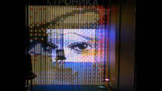 Применение светодиодных светильников(Портфолио проектов архитектурной подсветки, наружной реклам , светодиодных экранов., 2010-08-26T10:47:14.000Z)