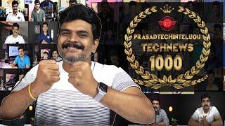 TechNews 1000 From Prasadtechintelugu Team