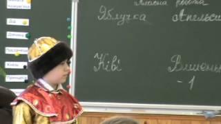 Бінарний урок в 5 класі   школа 98 в м  Києві  українська література та англійська мова 11 02 2016