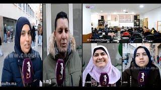 مغاربة برشلونة يطالبون بزيادات ساعات اللغة العربية لأطفالهم