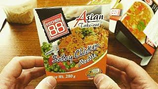 Тайская еда Азиатская кухня | студия46