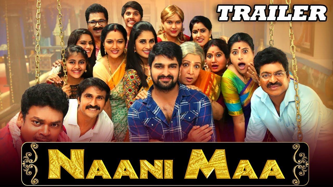 Naani Maa (Ammammagarillu) 2019 Official Trailer   Naga Shaurya, Shamili, Rao Ramesh