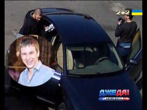 Поліція затримала підозрюваного у вбивстві водія, який взяв попутників через BlaBlaCar