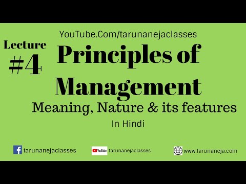 principle of management chapter 1 case Management-case study (chapter 1) research paper  principles of management unit 3 case study janine eastep columbia southern university it has come to my attention as ceo of donaldson's clothing store that sales have been steadily declining in the last.
