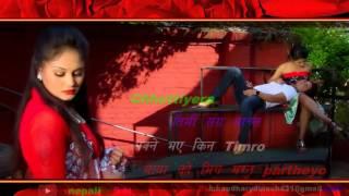 Full song    Chhuttiyera Timi Sanga    nepali889 tt    Rajina Rimal,Raju Kafle HD