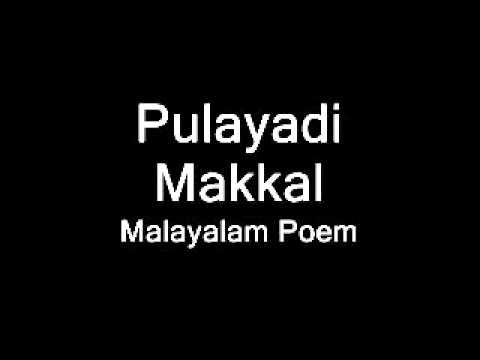 Pulayadi Makkal പുലയാടി മക്കള് (കവിത )