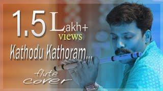 Kathodu Kathoram, [Flute] Song By, Dileep Babu