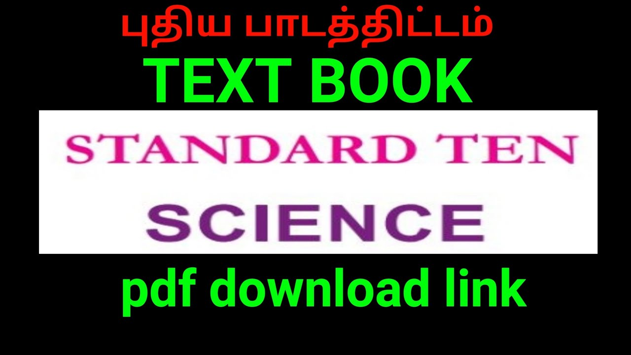10th samacheer book kalvi pdf science
