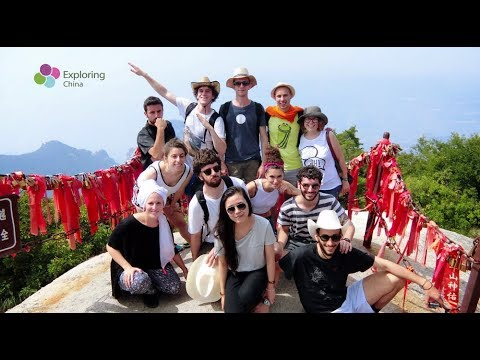 Exploring China 2016/17 向華夏出發2016/17