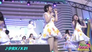 10万人の中から選ばれた2012年の全日本国民的美少女コンテストファイナ...