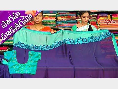 Lightweight Designer Pattu & Pure Crepe Silk Sarees || Sogasu Chuda Tarama || Vanitha TV