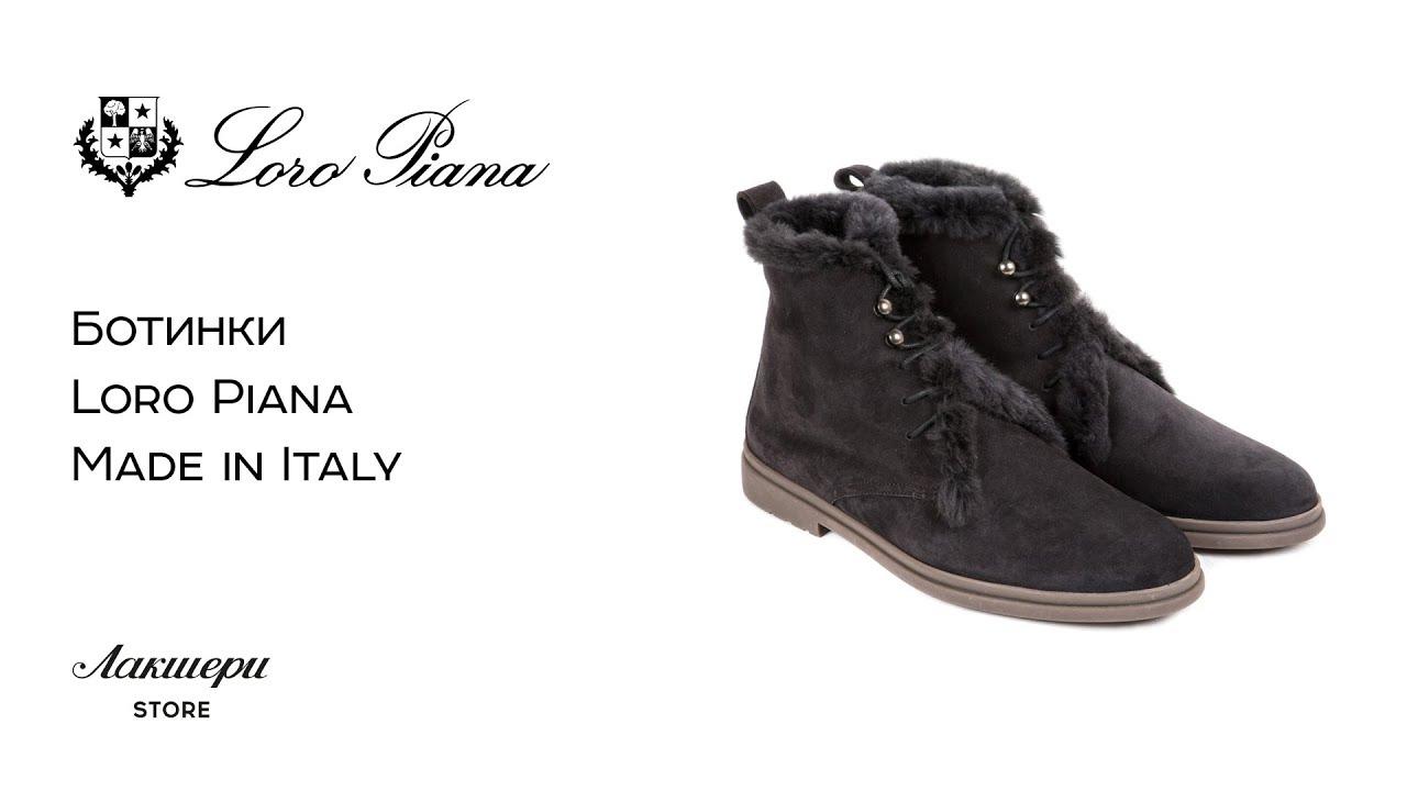 В интернет-магазине парад представлена женская обувь известных мировых брендов:stuart weitzman, barbara bui,sergio rossi,salvatore ferragamo,attilio giusti leombruni,kenzo и многих других итальянских, французских и американских обувных брендов. Туфли, сапоги,ботильоны, лоферы, ботинки и.