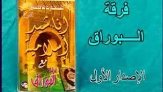 اناشيد اسلامية سوسية