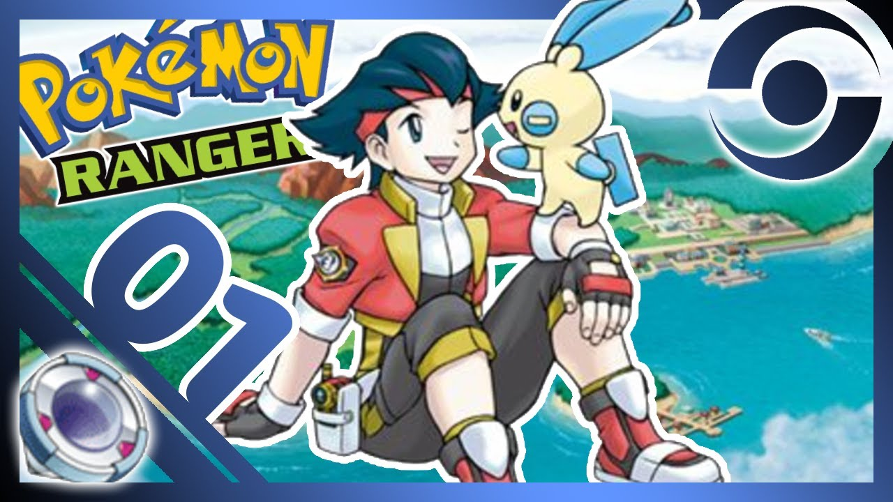 DE ROM FR TÉLÉCHARGER RANGER SILLAGE LUMIERE POKEMON