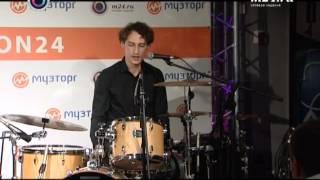 Гитарист и барабанщик Дельфина на МузСалоне24