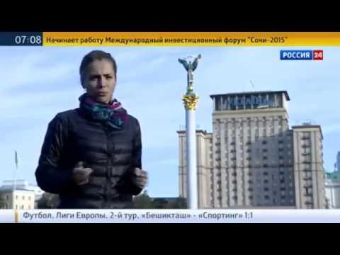 В Киеве переименуют