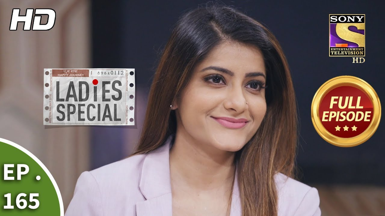 Download Ladies Special - Ep 165 - Full Episode - 15th July, 2019