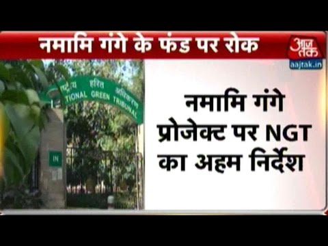 NGT Stops Funds Ganga Cleaning Project