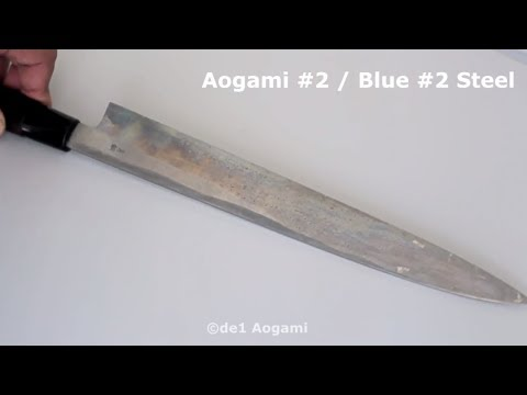 Cheap and Easy way to remove Rust from Aogami 2 knife