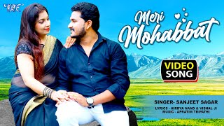 Meri Mohabbat | FULL VIDEO | Sanjeet Sagar | Latest Bhojpuri Sad Song 2021
