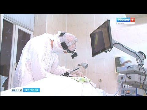 Белгород семейная клиника не болит белгород