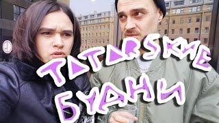 Download ТАТАРСКИЕ БУДНИ / LIFE 78 / ГИПОГЛИКЕМИЯ Mp3 and Videos