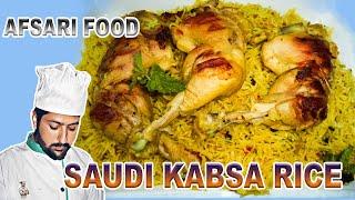 Kabsa Saudi Recipeسعودی کبصہ  How to Make Kabsa  International Cuisinesafsarifood