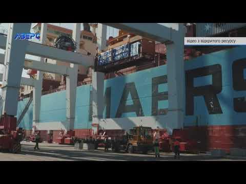ТРК Аверс: Уряд хоче передати всі морські порти у приватні руки