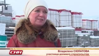 видео Где встретить Новый 2019 год в Челябинской области. Как снять домик, коттедж на 2019 Новый год под Челябинском