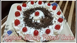 Eggless Black Forest Cake Recipe | How To Make Black Forest Cake At Home