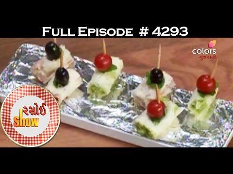 Rasoi Show - 24th April 2017 - રસોઈ શોવ - Full Episode