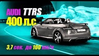 Audi TT RS 400 сил Тест  Лыжи  Саша Грей против Бородатой Езды