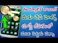 Magic coin trick for all Android smartfone 2018 || magic coin app by KGN technical