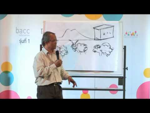 bacc education - อบรมครูสอนศิลปะ รุ่นที่1 (4/5)