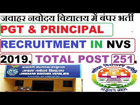PGT & PRINCIPAL RECRUITMENT IN NVS 2019, TOTAL POST 251, APPLY ONLINE UPTO 14/2/2019
