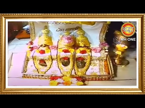 LIVE || Maa Vaishno Devi Aarti from Bhawan || माता वैष्णो देवी आरती || 08 August 2020 from YouTube · Duration:  1 hour 51 minutes 7 seconds