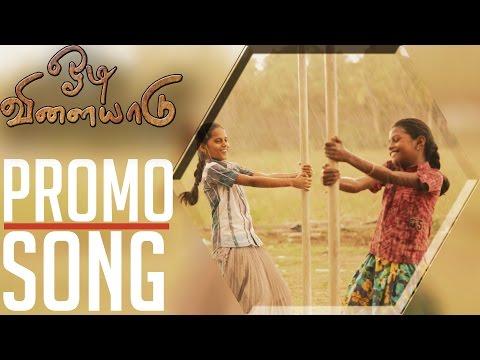 Odi Vilaiyadu Music Video Promo | Uthara Unnikrishnan, Anushya