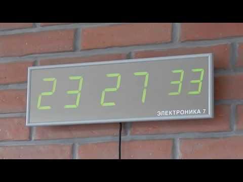 Часы Электроника 7-2 76СМ6