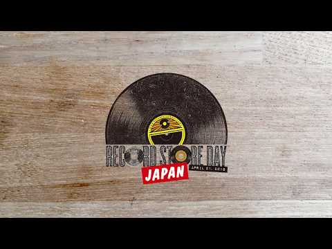 RECORD STORE DAY JAPAN 2018  - EGO-WRAPPIN'