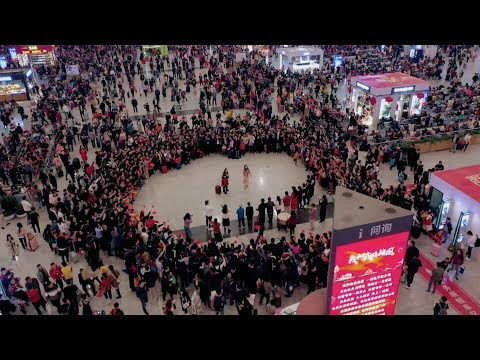 Spring Festival: Surprise Flash Mob At A Shenzhen Railway Station